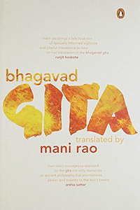 Mani Rao Bhagavad Gita cover